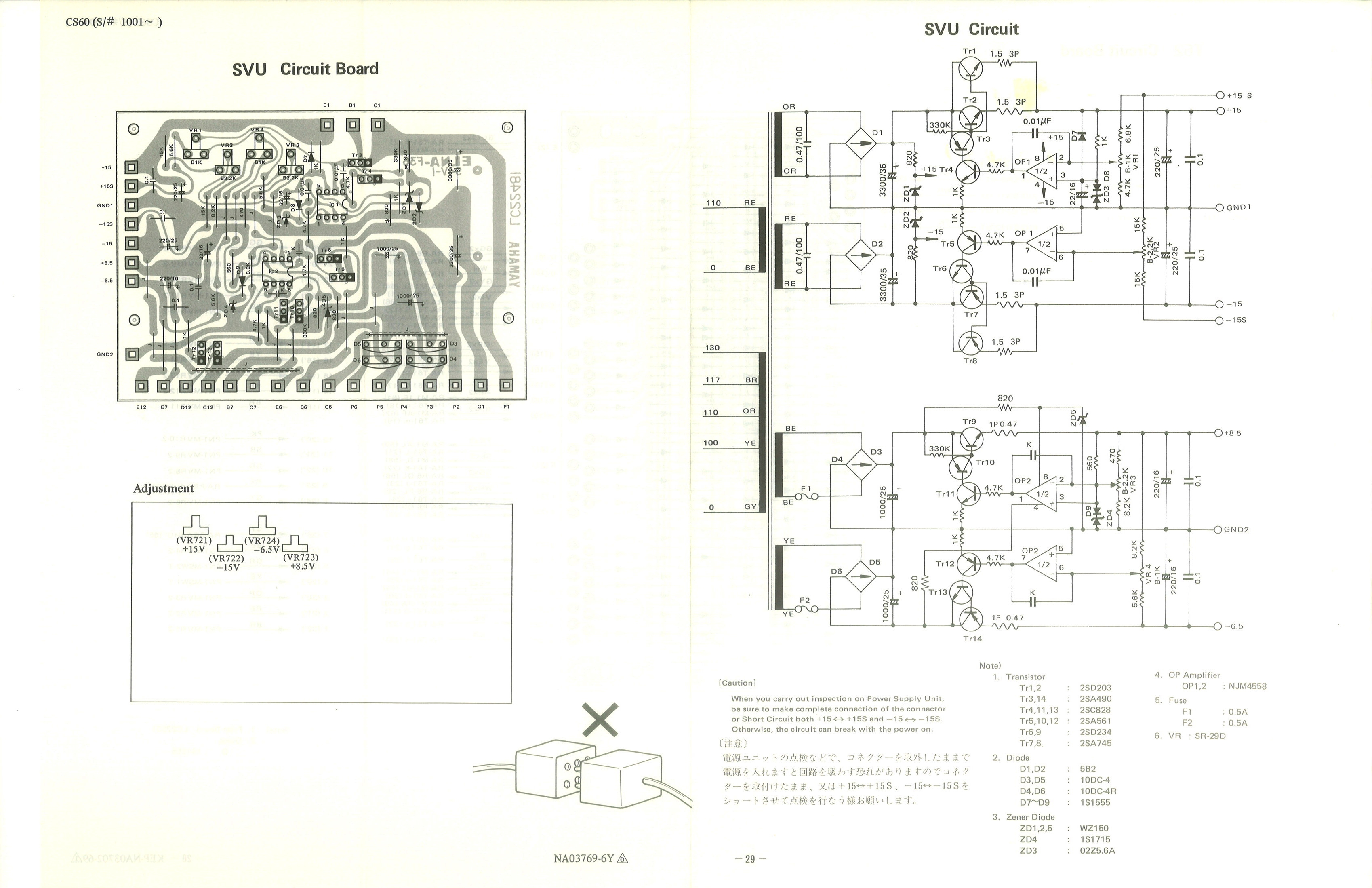 Tr4 Wiring Diagram Diagrams For Tr And Tra Triumph Tr4a Yamaha Manual Image Cs 60 Service On